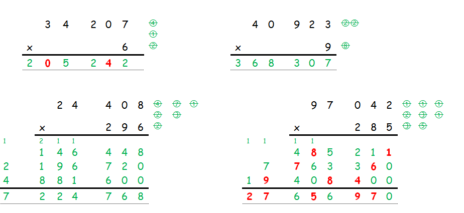 Multiplication cm2 for Exercice multiplication cm1