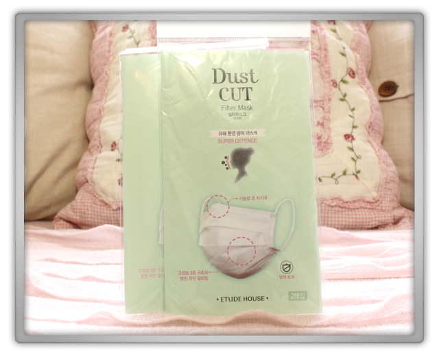 Etude House Haul Review accessories decor kawaii cute pink ebay beauty korean cosmetics dust cut filter mask