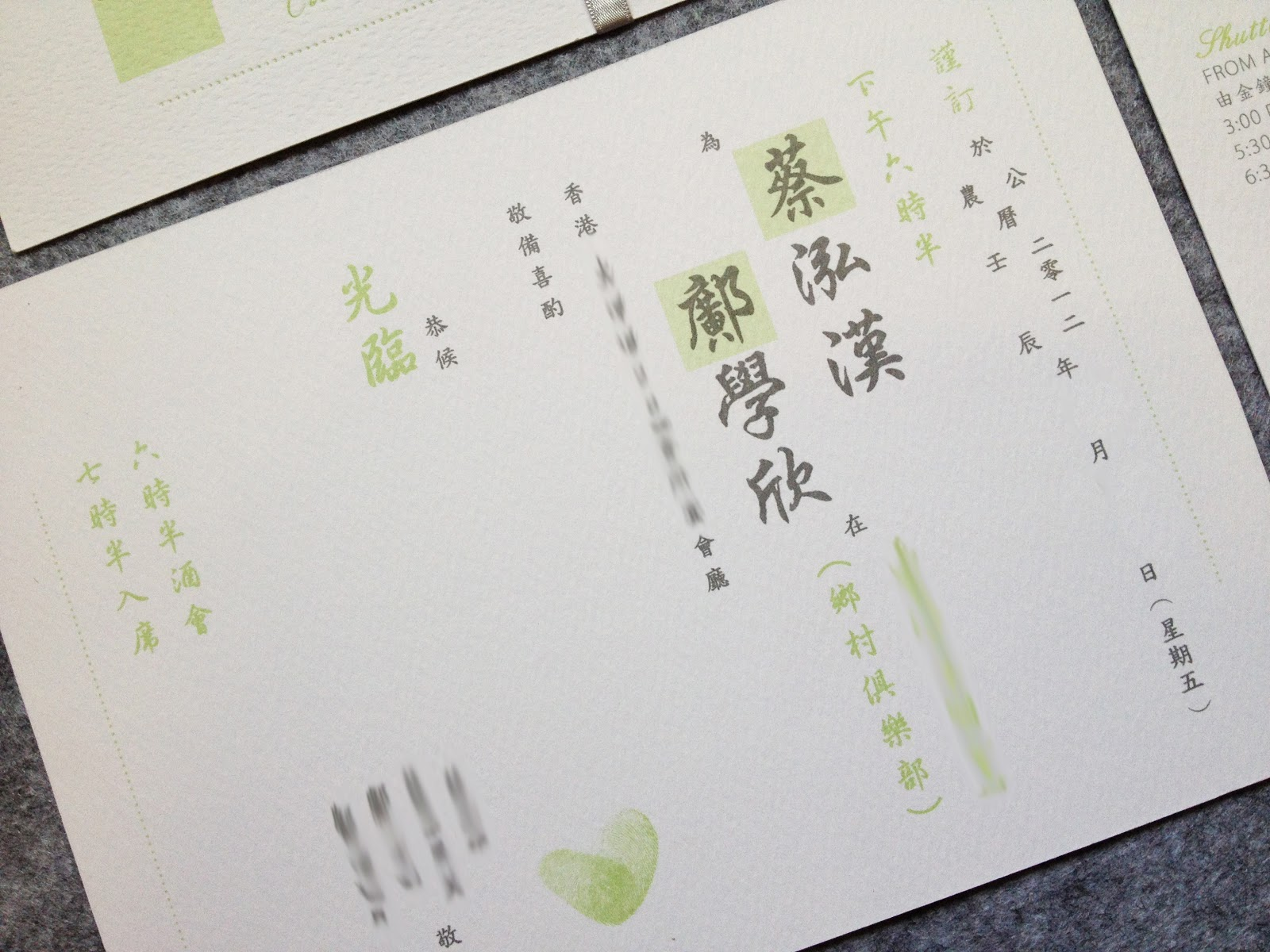 Chinese Wedding Invitation Template Singapore – Chinese Wedding Invitation Wording Template