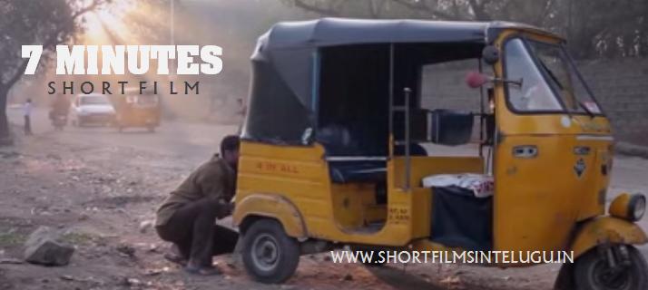 7 MINUTES  Telugu Short Film