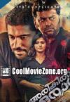 Arikil Oraal (2013) Malayalam Movie