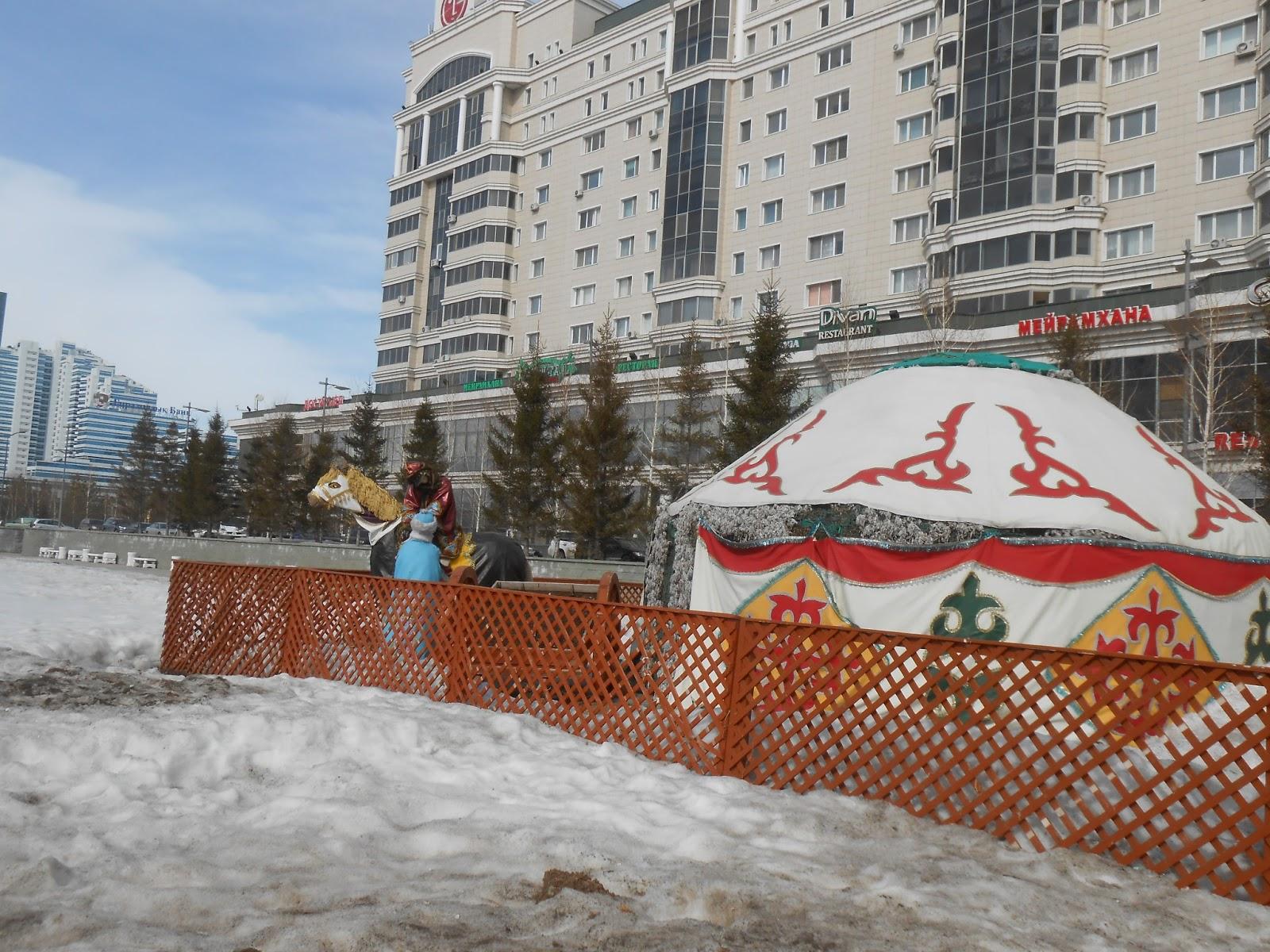 Yurt Astana