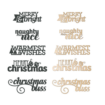 Stampin' Up! Merry Woodcuts Kit - Digital Download