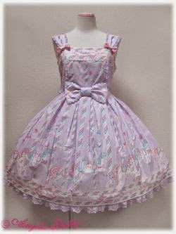 Dream Dress en la mira: