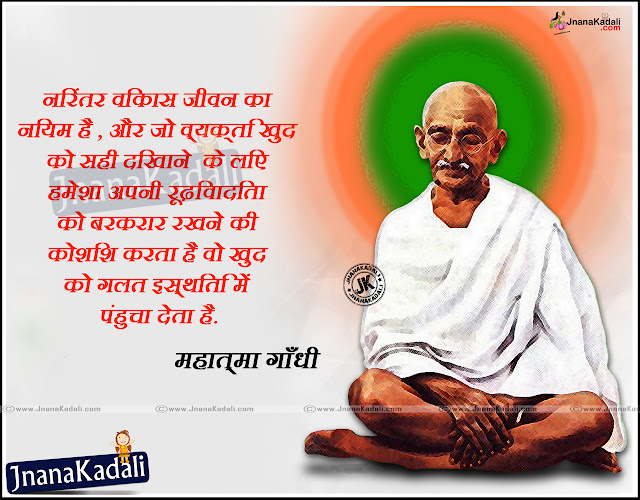 Short Essay on Mahatma Gandhi - PreserveArticlescom