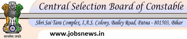 831 Posts Bihar Excise Constable Apply online exam1.applycsbc.com form