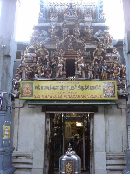 Manakula Vinayaka Temple, Pondicherry