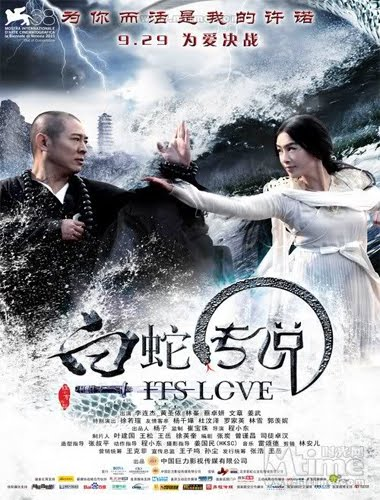 Ver The Sorcerer and The White Snake (2011) online