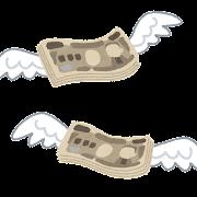 飛んで行くお金のイラスト(円)