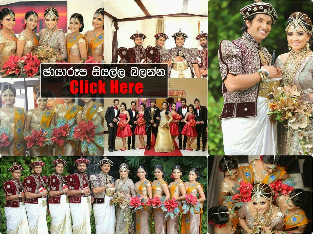 http://photo.gossip9lanka.co.uk/2015/01/sangeeth-udaris-wedding-day.html?utm_source=BP_recent