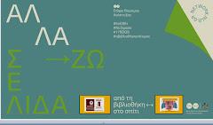 #ΚΕ2020.gr