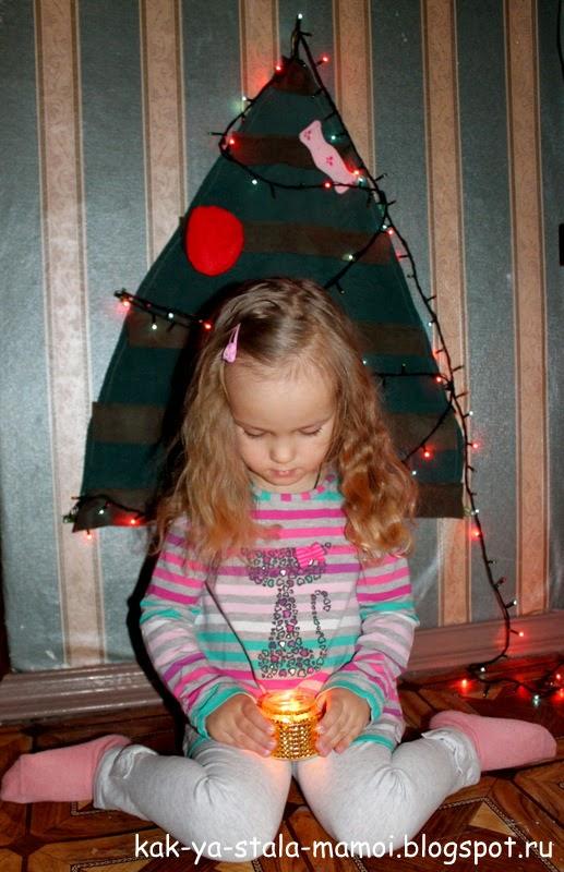 новогодние поделки, готовимся к новому году, новогоднее настроение, новогодние подсвечники своими руками,