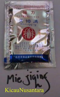 Miejiqing, obat semut Miejiqing, obat serangga Miejiqing
