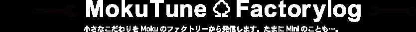 MokuTune Factorylog