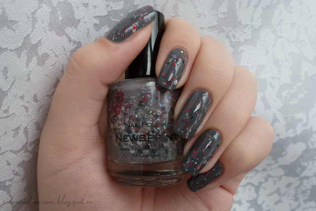 KBShimmer Newsprint
