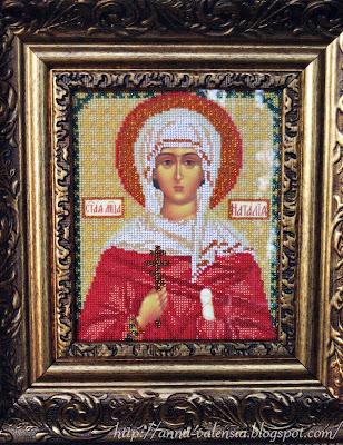 Именная икона Наталья