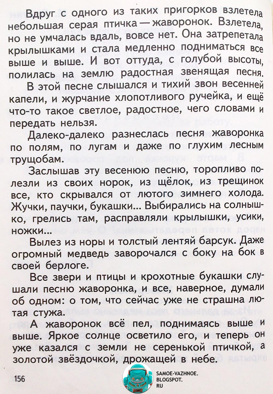 Советские школьные учебники для первоклашек СССР