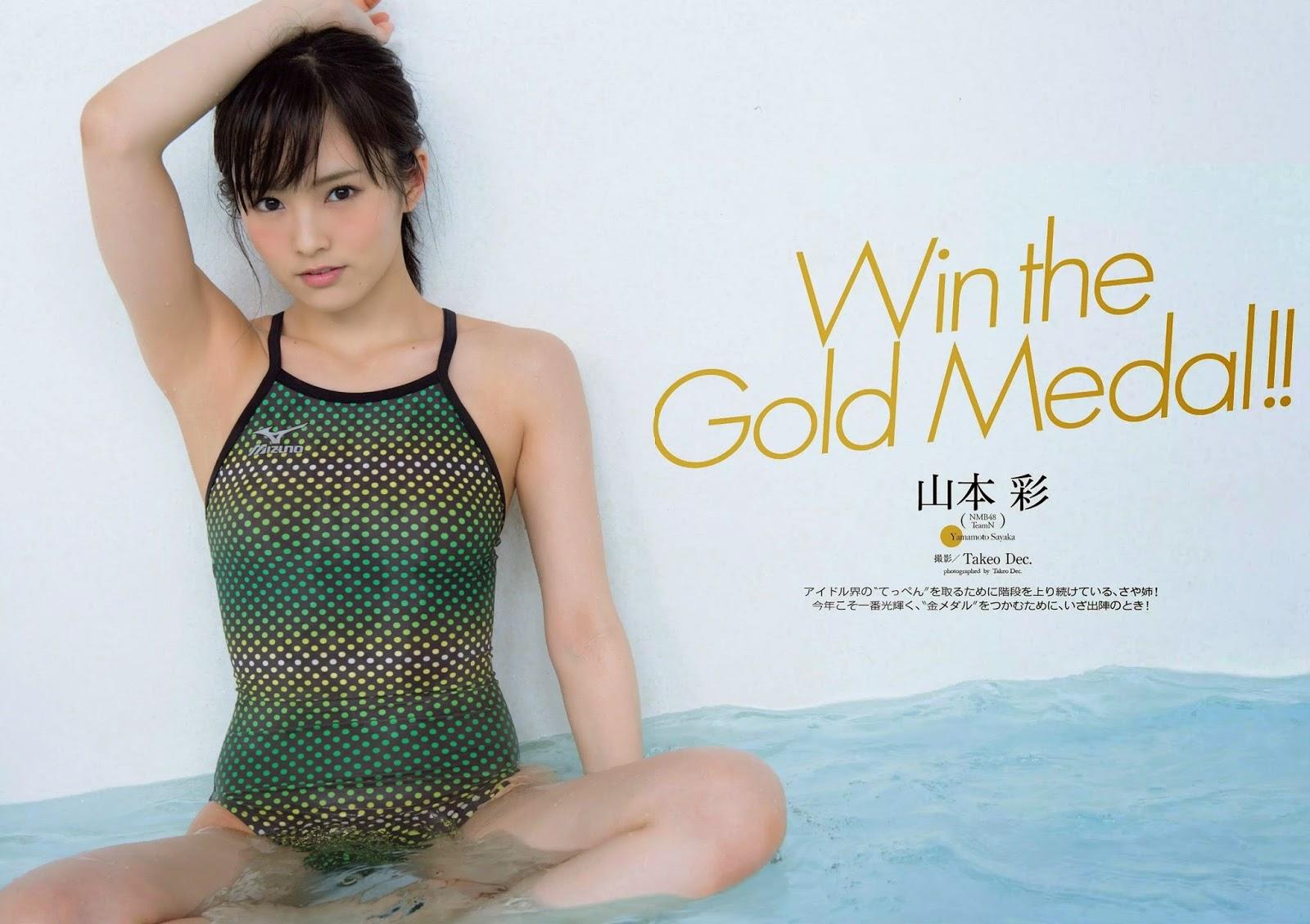 山本彩 Yamamoto Sayaka Win the Gold Medal Wallpaper HD 01