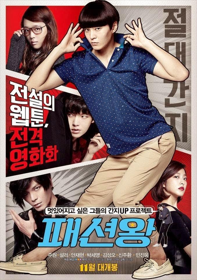 http://tanggasurga.blogspot.com/2015/02/film-korea-fashion-king-2014-subtitle.html