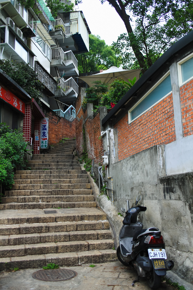Beitou Taipei alley stairs