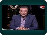 - برنامج واحد من الناس مع عمرو الليثى حلقة الجمعة 29-7-2016
