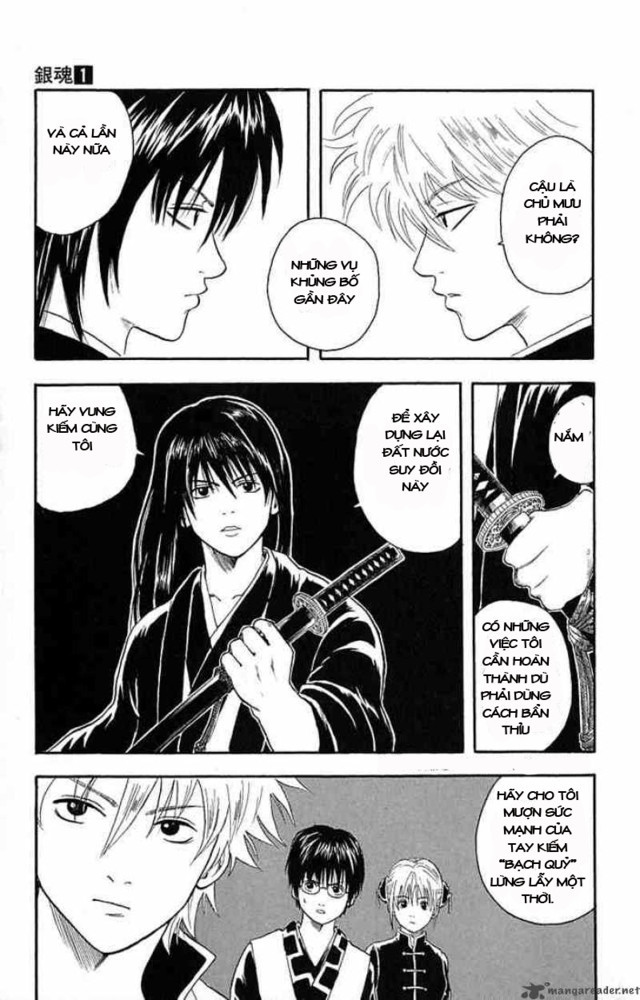 Gintama Chap 005