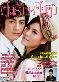 Phim Phim Nữ Thừa Kế Triệu Phú
