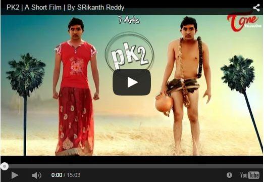 PK2 | A Short Film