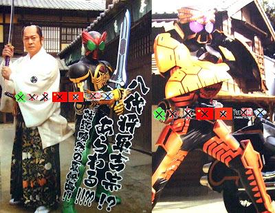 Kamen Rider OOO Movie