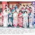 AKB48 Kawaei Rina beserta 21 Member lain mengikuti upacara Seijin Shiki 2015