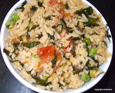 Methi pulao, fenugreek rice