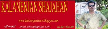 www.kalanenjanviews.blogspot.com