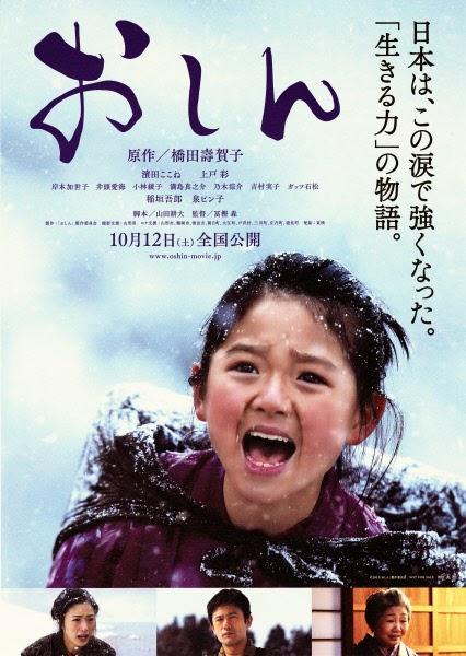 Oshin (2013) BluRay 720p