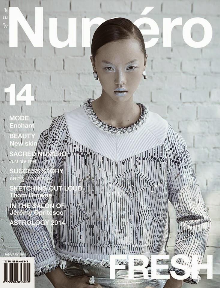 Magazine Cover : Baiboon Arunpreechachai Magazine Photoshoot Pics on Numéro Magazine Thailand