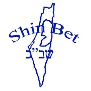 Shin Bet Spionase Israel Di Jalur Gaza