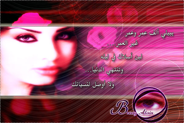 اشعار حب قصيرة http://draagon-star.blogspot.com/2012/12/Backgrounds-love-poems-2013.html