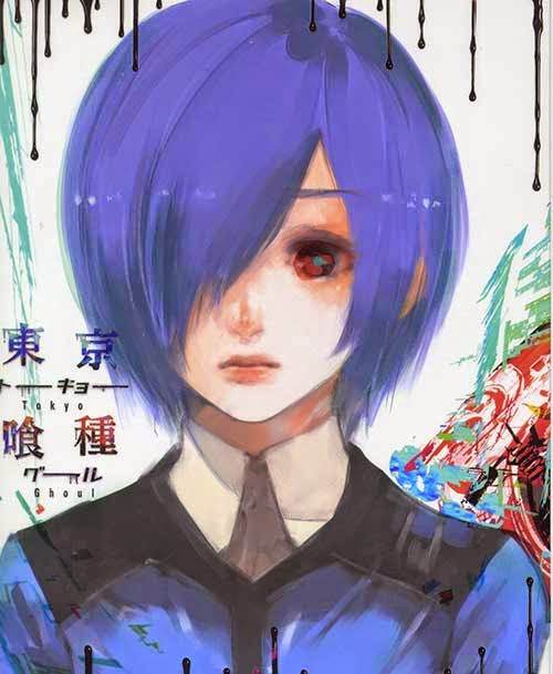 Tokyo Ghoul EXTRA CD Vol.2 1st Mini Soundtrack 東京喰種 EXTRA CD vol.2 1st Mini Soundtrack