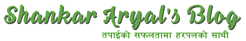 Shankar Aryal's Blog