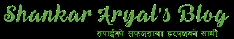 Shankar Aryal's Blog