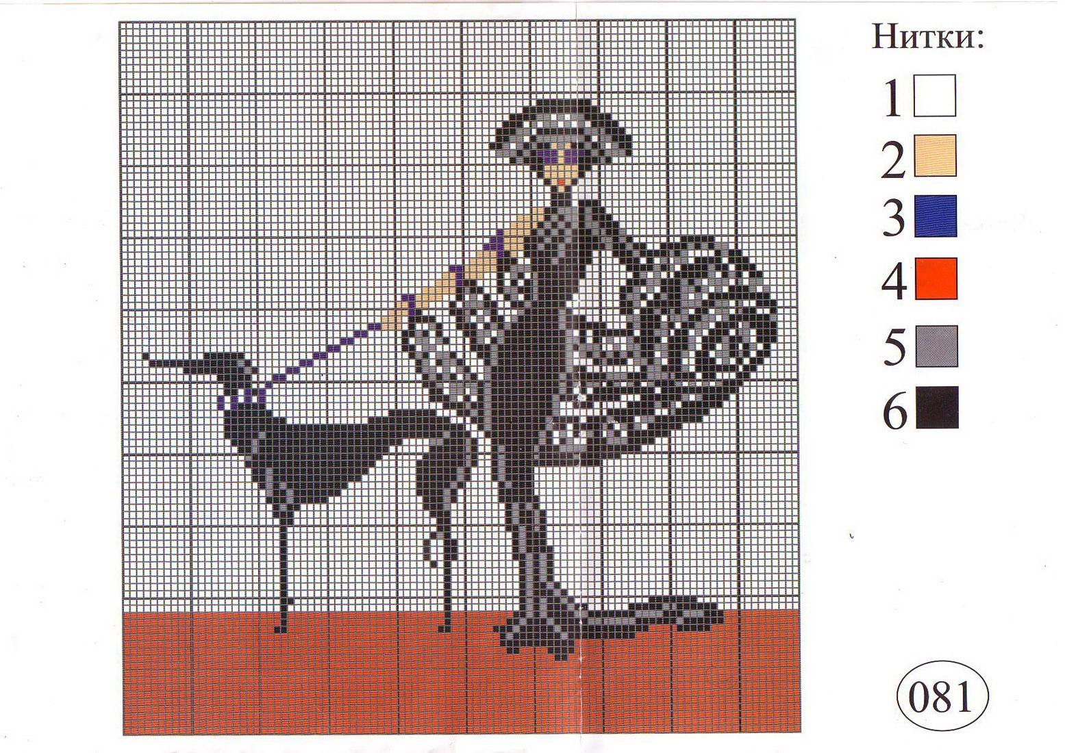 дама с собачкой схема для вышивки