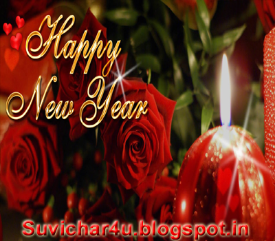 happy new year for all user