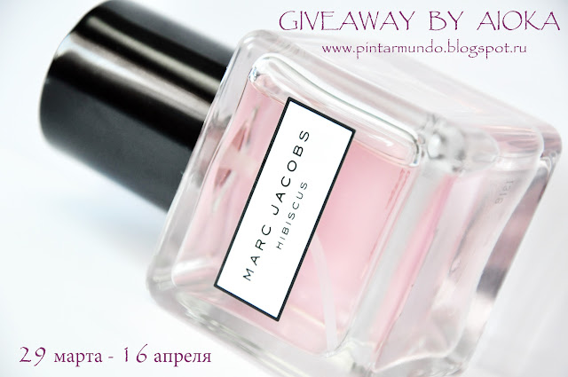 Giveaway by Aioka: Hibiscus Marc Jacobs