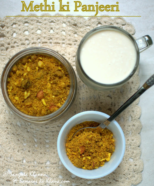 methi ki panjeeri recipe