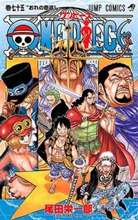 Ver Descargar One Piece Manga Tomo 75