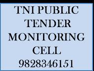 सरकारी टेंडर प्रक्रिया में अनुचित व्यवहार और भ्रष्टाचार के मामले में संपर्क करें|