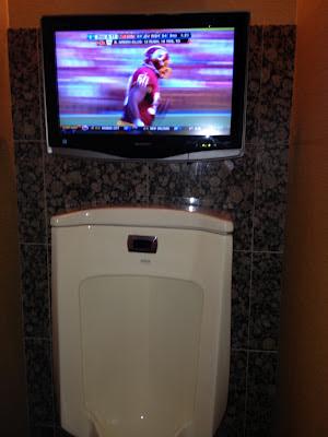 Daniel Snyder's owner's box men's bathroom urinal