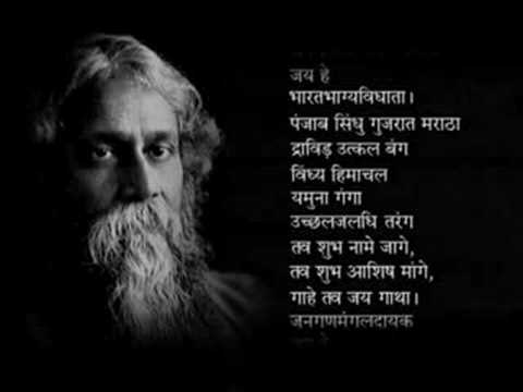 rabindranath tagore in hindi Read online and download free hindi translation e-book of rabindranath tagore's gitanjali (song offerings) check out our online auction house to see if you find collectible antiques like an original 1914 edition of gitanjali.