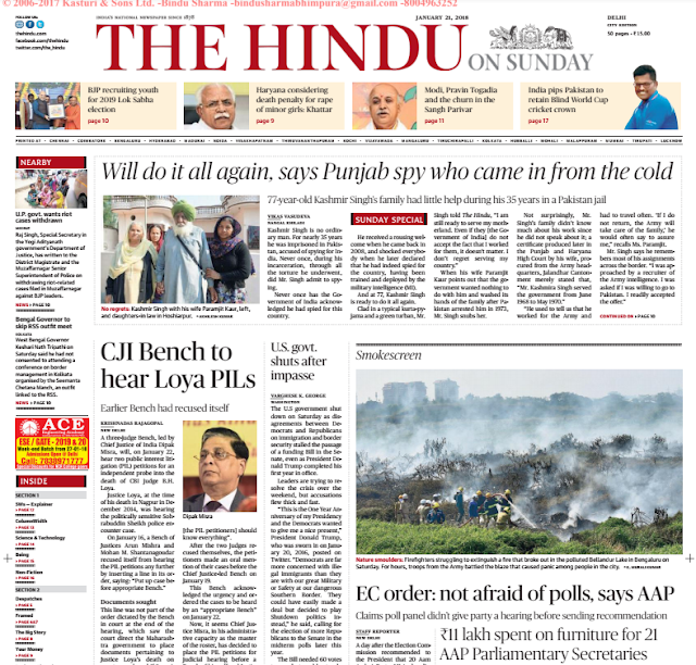Archive News - The Hindu