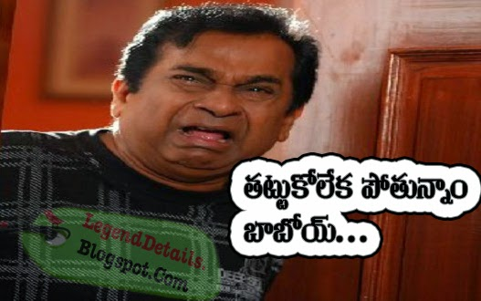 Brahmanandam Comedy Photos - Home | Facebook