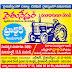Rytunestham Bumper Draw - Tractor